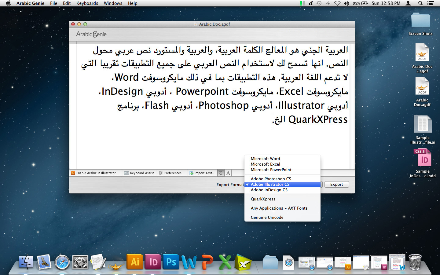 online pdf to word converter arabic support online